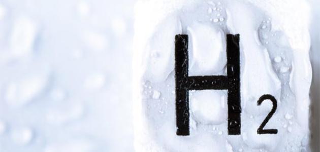 بحث عن غاز الهيدروجين