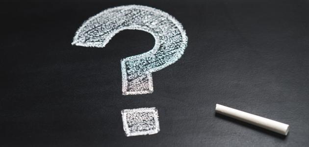 كيف تعرف شخصيتك من خلال الأسئلة