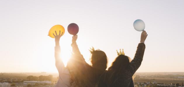 بحث عن دور الأصدقاء في اختيار السلوك الشخصي