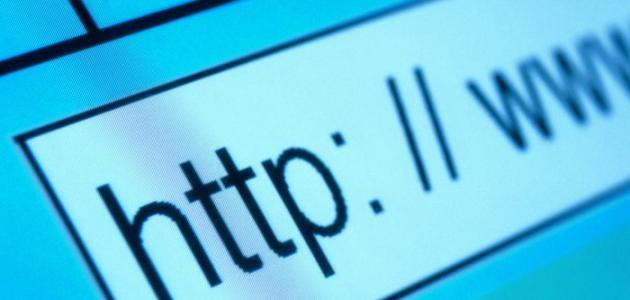 كيفية تصميم موقع على الإنترنت