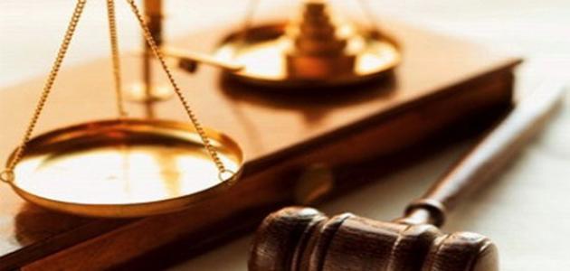 طريقة رفع قضية في المحكمة - موضوع