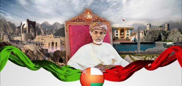 العيد الوطني العماني