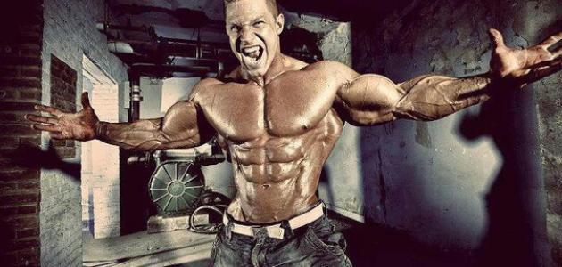 كيف تصبح قوي الجسم
