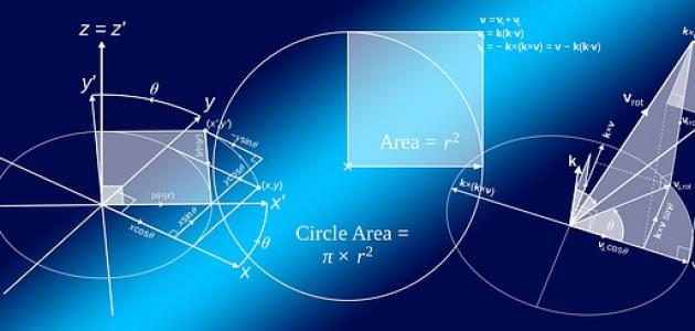 How do you calculate the area