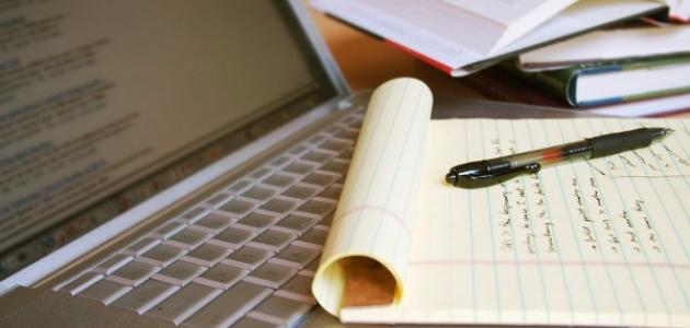 كيفية كتابة مقالة