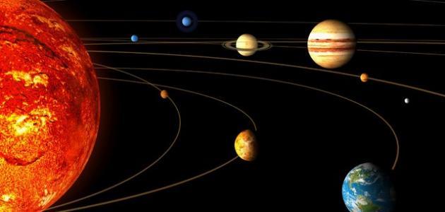 بحث عن نظام الأرض والشمس
