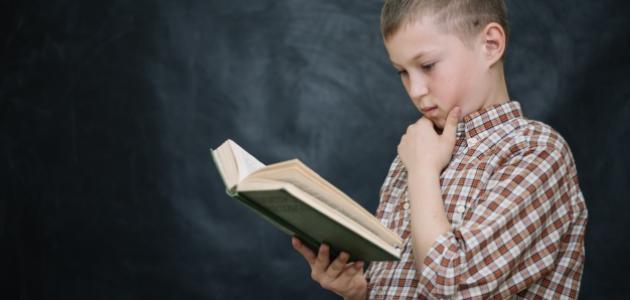 كيف تحب القراءة