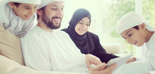 كيف تكونين زوجة صالحة