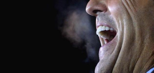 كيف أتخلص من رائحة الفم في رمضان
