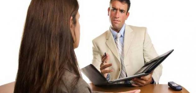 كيف أجري مقابلة شخصية