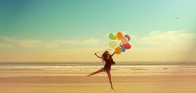 كيف تصبح سعيداً