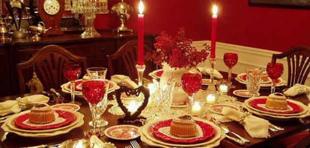 كيف أجهز عشاء رومانسي لزوجي