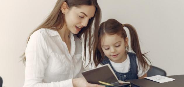 كيف أذاكر لأولادي دروسهم