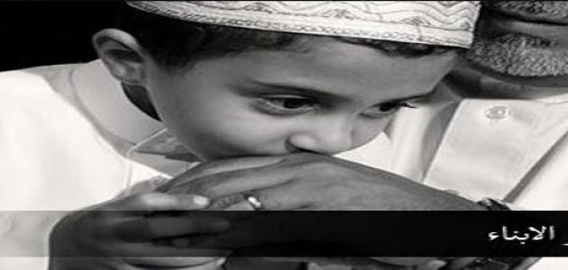 كيف أربي ابنتي تربية إسلامية
