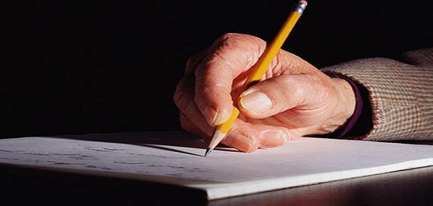 كيف تكتب تقريراً جيداً