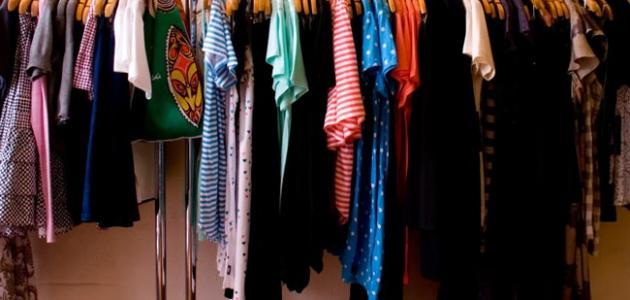 كيف أجعل رائحة الملابس جميلة