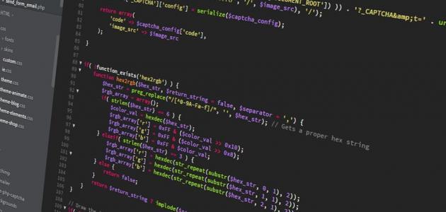بحث عن برمجيات الحاسب