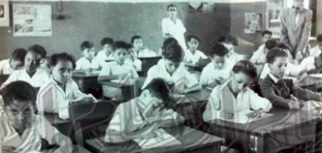 كيف كان التعليم في الماضي