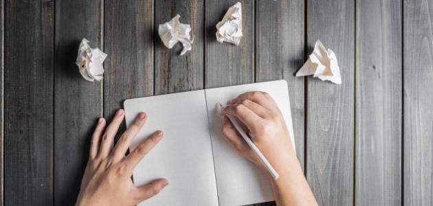 كيف أصبح كاتبة ناجحة