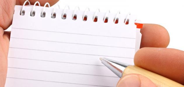 كيف أكتب مقدمة تقرير