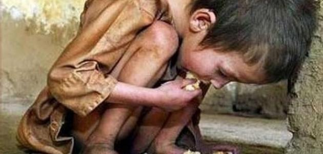 كيف حارب الإسلام الفقر