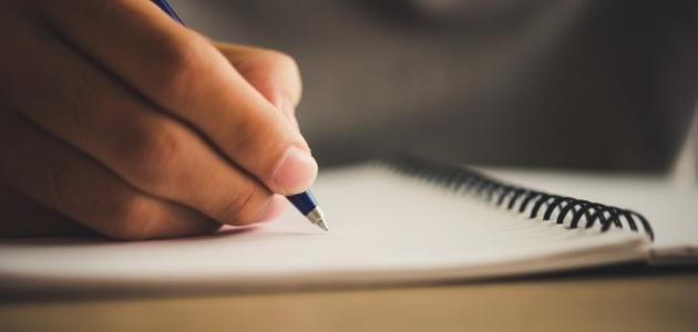 كيف أكتب سيرة ذاتية بالعربي
