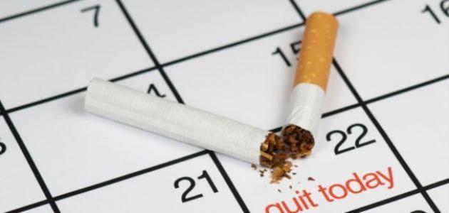 الإقلاع عن التدخين والاكتئاب