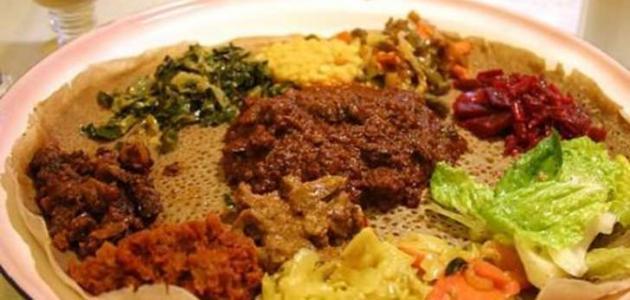 أكل أهل أثيوبيا