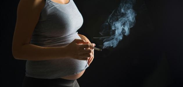 أضرار التدخين ع الحامل