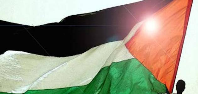 إلى ماذا ترمز ألوان العلم الفلسطيني