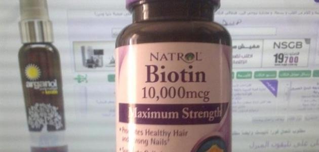 أين يوجد فيتامين البيوتين