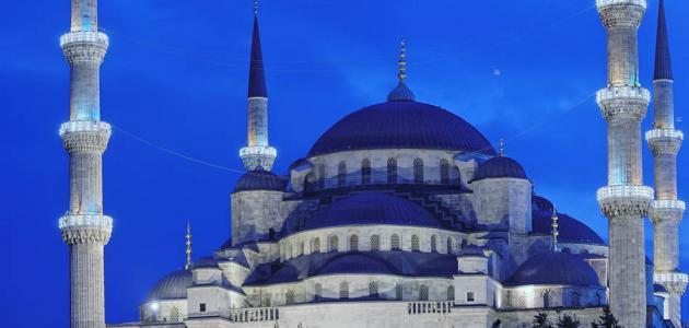 أين يوجد المسجد الأزرق