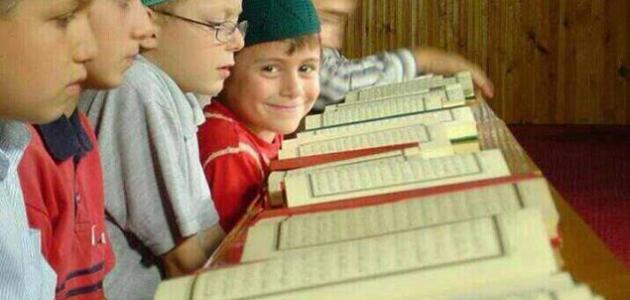 كيف أتعلم تلاوة القرآن الكريم