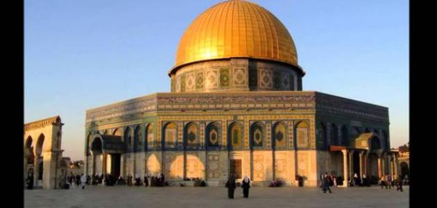 إلى ماذا ترمز قبة الصخرة في القدس الشريف