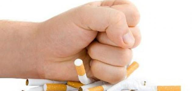 الإقلاع عن التدخين والبلغم