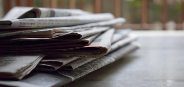 كيف تؤثر الصحافة في المجتمع