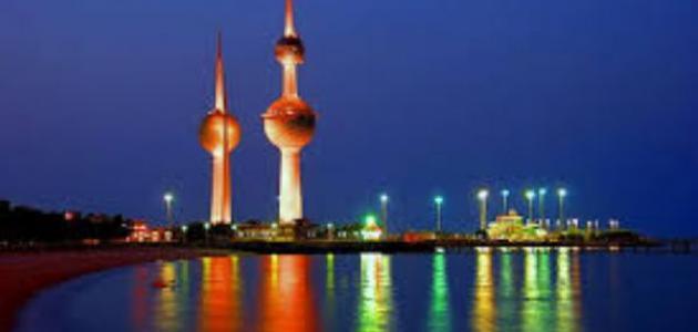 أين يقع برج الكويت