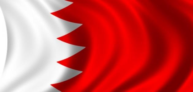 أين تقع مملكة البحرين