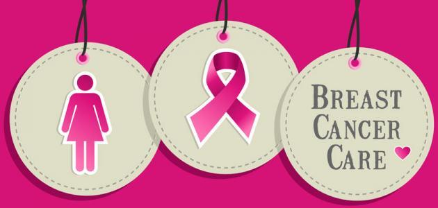 أين يتم فحص سرطان الثدي