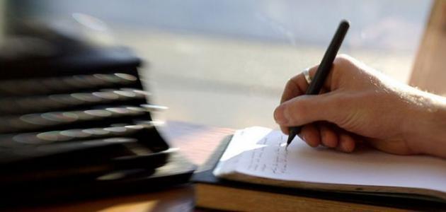 كيف أكون كاتبة ناجحة