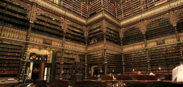 أين توجد أكبر مكتبة في العالم