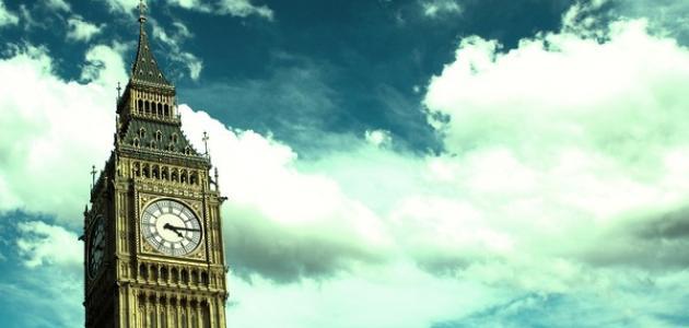 أين توجد أكبر ساعة بالعالم