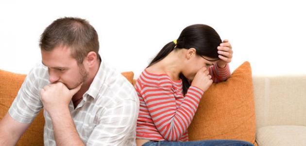 كيف أتحكم بأعصابي مع زوجي
