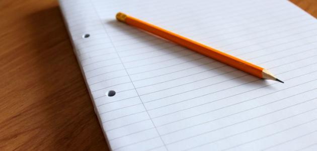 كيف أبدأ بكتابة قصة
