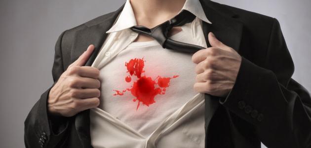 كيف أتخلص من بقع الدم على الملابس