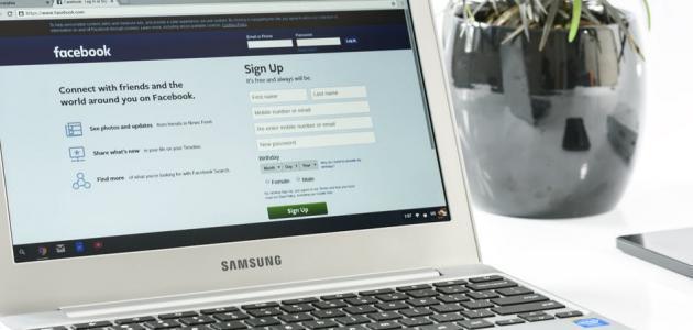 كيفية الدخول ع الفيس بوك