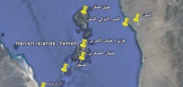 أين تقع جزر حنيش