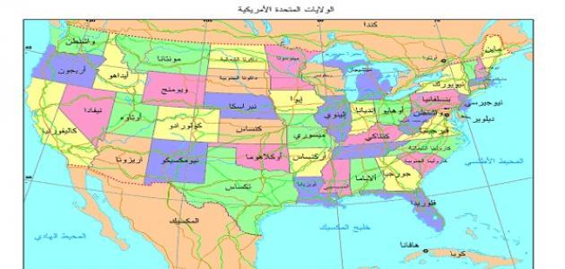 أين تقع شيكاغو على الخريطة موضوع