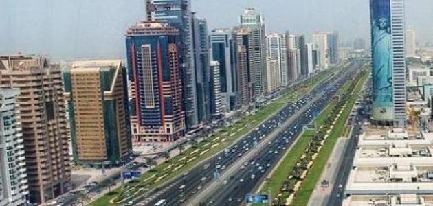 أين يوجد أطول شارع في العالم