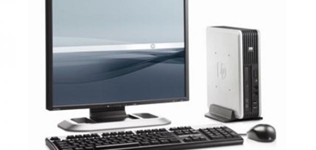 كيف أستفيد من الكمبيوتر